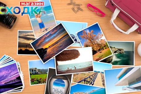 Печать фотографий, календарей или изображений на холсте, кружке или футболке от компании «Расходка». Скидка до 87% от КупиКупон