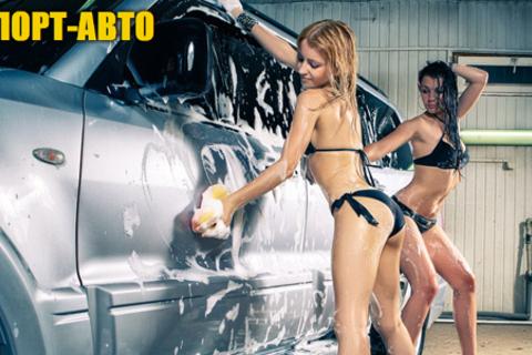 Круглосуточная комплексная мойка, химчистка, полировка и покраска автомобиля в техцентре «Порт-Авто». Скидка до 90% от КупиКупон