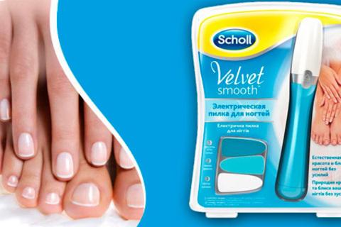 Новинки от Scholl: электрическая пилка для ногтей Scholl Nail Care или пилка для кожи стоп Scholl Diamond Crystals и сменные насадки к ним. Скидка до 68% от КупиКупон