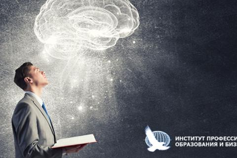 Курсы Excel, Power Point, бухучет с нуля, 1С, логистика, кадры, ораторское искусство, авторские тренинги и не только в «Институте профессионального образования и бизнеса».  Скидка до 75% от КупиКупон