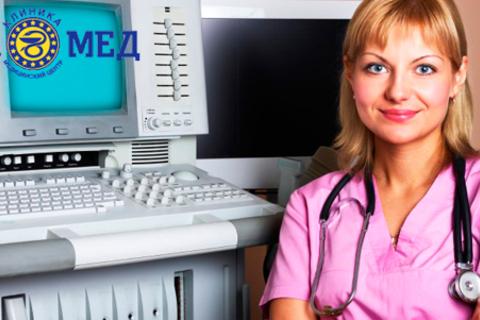 Комплексное УЗИ всего организма для мужчин и женщин в медицинском центре «ИтаноМед». Скидка до 85%