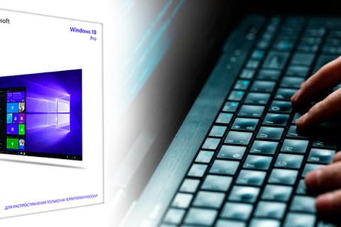 Microsoft Windows 10 Professional от интернет-гипермаркета программного обеспечения Elkeys.  Скидка 67% от КупиКупон
