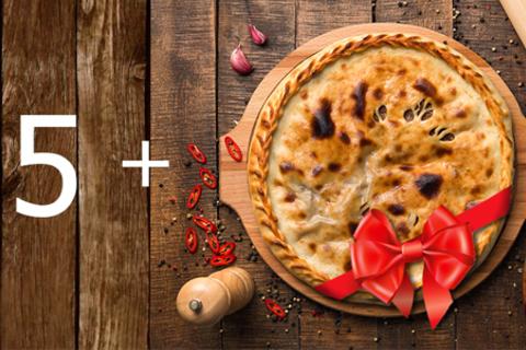 Осетинские и сладкие пироги и пицца с доставкой от компании Pirogor. Большой ассортимент вкуснейшей выпечки! Скидка 60%
