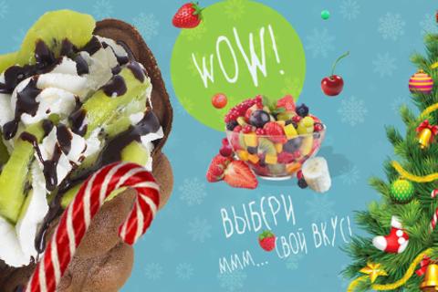 Вкуснейшая вафля в подарок от компании Bubble Time. Популярная новинка уже в Москве! от КупиКупон