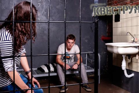 Участие в квест-игре «Побег из тюрьмы» в любой день недели для команды от 2 до 4 человек от компании «Квеструм».  Скидка 50% от КупиКупон