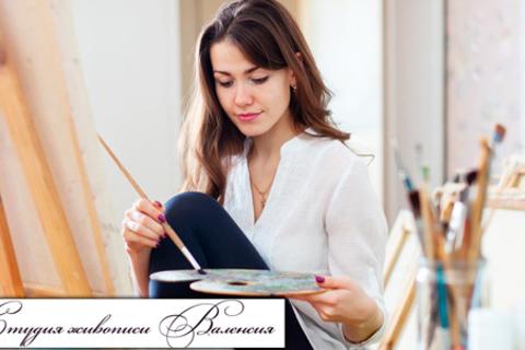 Тренинги по рисованию и мастер-классы по декупажу и декорированию в студии живописи «Валенсия». Скидка до 69% от КупиКупон