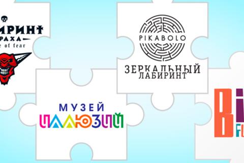 Посещение музеев и развлекательных центров от компании Big Funny: «Музей иллюзий», зеркальный лабиринт Pikabolo, а также «Лабиринт страха». Скидка 50% от КупиКупон