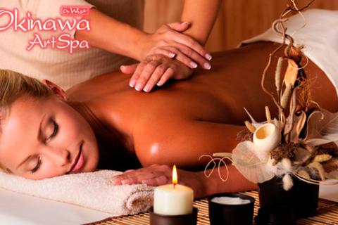Экзотическая spa-программа Tay&Spa&Relax или spa-программа люкс-класса «Красота по-голливудски» для одного или для двоих в «Институте массажа и спа- технологий». Скидка до 79% от КупиКупон
