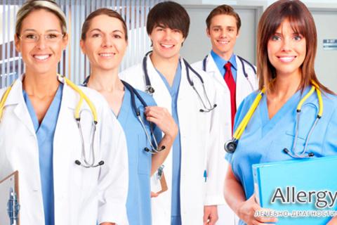 Комплексное УЗ-обследование организма для мужчин, женщин и детей с анализами и без в клинике Allergyfree.  Скидка до 87%
