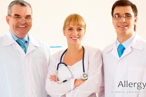 Базовое или расширенное обследование сердца, печени или почек, а также эндокринологическое или пульмонологическое обследование в клинико-диагностическом центре Allergyfree.  Скидка до 76%