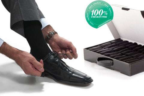 Кейсы носков «Классик» или «Бамбук» от интернет-магазина Spasibomarket: 15, 30 или 60 пар + стильная подарочная упаковка! Скидка до 61%