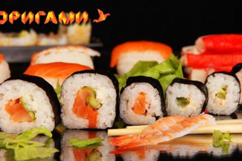 Всё самое вкусное для вас! Любые блюда японской кухни от службы доставки «Оригами». Скидка 50%