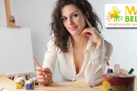 Мастер-класс «Китайской живописи У-Син», «Эбру» и «Портрет карандашом», тренинг «Рисуем за 1 день» (обучение правополушарному интуитивному методу рисования): для одного или двоих в мастерской Make Believe. Скидка до 71%