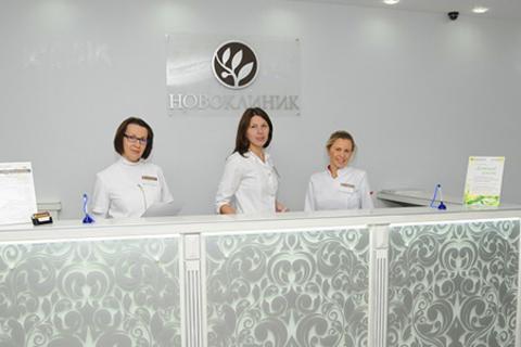 Установка «лечебной серьги», установка трех кнопок для снижения веса, один или три сеанса иглорефлексотерапии и компьютерная диагностика массы тела в сети клиник «Новоклиник». Скидка до 92%