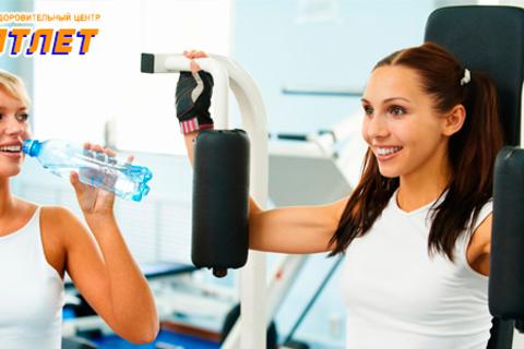Полгода или год безлимитного посещения тренажерного зала или групповых занятий для взрослых в физкультурно-оздоровительном центре «Атлет» со скидкой до 73%