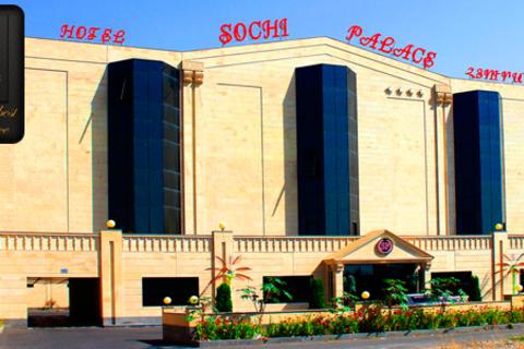 Отдых в Армении в отеле Sochi Palace 4* с экскурсиями по Еревану, в Гарни и Гегард, комплекс Татев, курорт Джермук, курорт Цахкадзор и не только! Скидка 50%