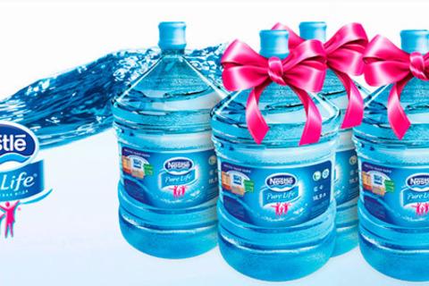 4 бутыли по 18,9 л с питьевой водой глубокой очистки Nestlé® Pure Life® с помпой и без, а также санитарная обработка кулера от компании «Эден Спрингс». Скидка до 75%