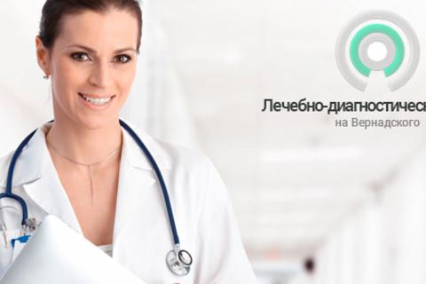Комплексное ультразвуковое обследование нервной системы, суставов, сосудов или всего организма для мужчин или женщин в «Лечебно-диагностическом центре на Вернадского». Скидка до 90%