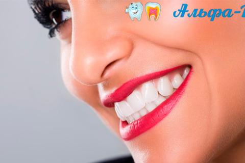 Профессиональная гигиеническая чистка зубов Air Flow в стоматологической клинике «Альфа-Дент». Скидка до 85%