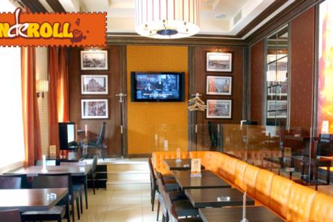 Скидка 50% на все меню кухни в кафе «Бандероль» на Проспекте Мира.