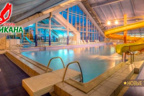 2 или 3 дня в подмосковном парк-отеле «Тропикана Holiday». Питание, посещение бассейна, сауны, тренажерного зала, развлекательная анимация и не только. Заезды в любой день! Проживание в Майские праздники! Скидка до 30%