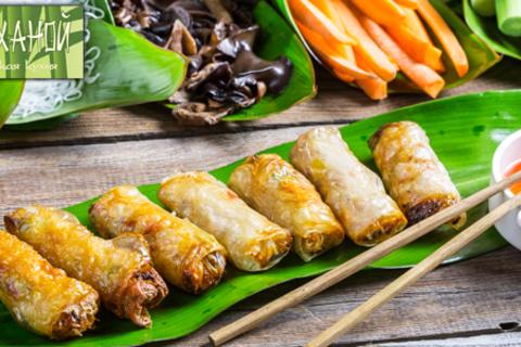 Скидка 50% на всё меню, напитки и доставку в кафе вьетнамской кухни «Ханой» . Компании от 4 человек вкусный чай в подарок!
