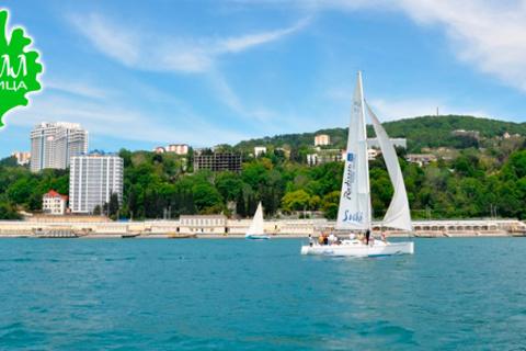 От 4 до 11 дней отдыха для двоих в гостинице «Коралл» в Сочи в 500 метрах от пляжа. Заезды с марта по сентябрь! Скидка 50%