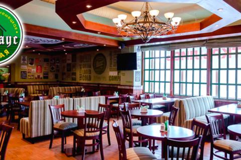 Все меню и бар без ограничений в сети ресторанов «БирХаус»! Уютная атмосфера, традиционные и эксклюзивные блюда европейской кухни. Скидка 50%