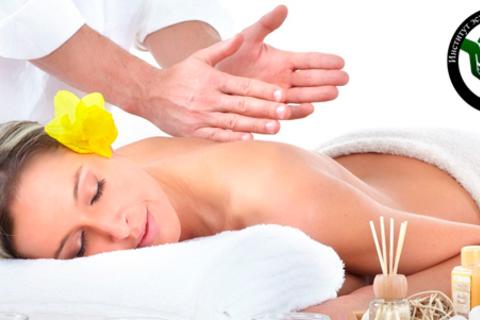 3, 5 или 7 сеансов любого из 11 видов массажа на выбор в Институте Эстетической медицины «Массажи мира».  Скидка до 68%