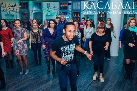 Танцевать может каждый! До 24 занятий в школе танцев нового поколения «Касабланка».  Скидка до 50%
