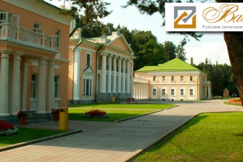 3 или 7 дней отдыха для одного или двоих в санатории «Валуево»: проживание в номере, питание, консультация врачей, оздоровительная программа. Скидка до 53%