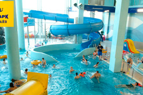 Посещение аквапарка «Родео Драйв» в будни или выходные для двух или четырех человек: множество водных горок, бассейн с гидромассажем. Скидка до 60%