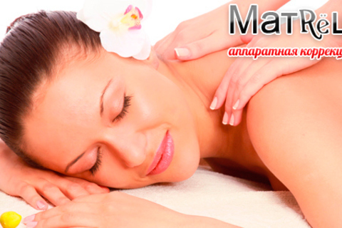 5 или 10 сеансов классического, лечебного, лимфодренажного, медового или антицеллюлитного массажа в салоне «Матрешка». Скидка до 80%