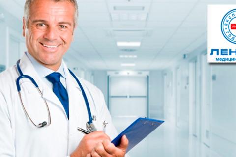 Информативная комплексная УЗ-диагностика и дуплексное сканирование (УЗДГ) для мужчин и женщин в медицинском центре «Ленмед». Скидка до 76%