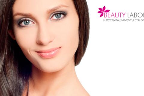 10, 20 или 30 единиц «Ботокса» Allergan в центре эстетической косметологии Beauty Laboratory. Скидка до 84%