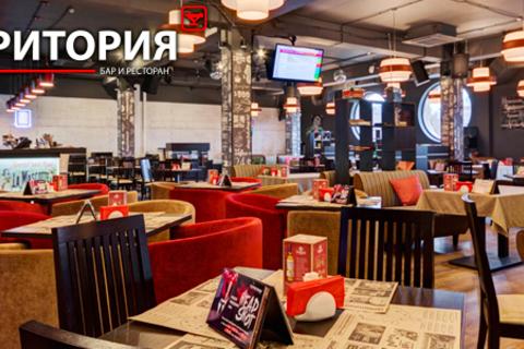 Всё меню и напитки в сети ресторанов «Территория». Ресторанное обслуживание и клубная атмосфера! Скидка 40%