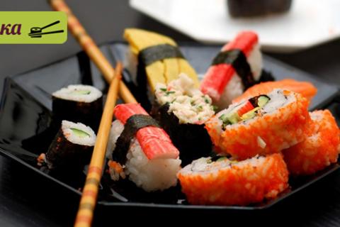 Все самое вкусное! Все блюда японского меню и пицца от службы доставки «Эврика» со скидкой 60%