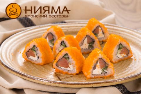 Скидка 50% на все меню и скидка 30% на напитки в сети японских ресторанов «Нияма». В лучших традициях японской кухни!