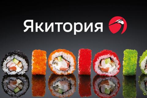 Меню кухни сети «Якитория» + 6 новых адресов. Великолепный интерьер и огромный выбор вкуснейших блюд японской и европейской кухни! Скидка 50% от КупиКупон