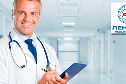 Информативная комплексная УЗ-диагностика и дуплексное сканирование (УЗДГ) для мужчин и женщин в медицинском центре «Ленмед». Скидка до 76% от КупиКупон
