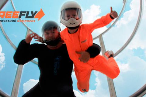 Полеты в аэротрубе нового поколения продолжительностью 2, 3 или 5 минут от компании Freefly. Возможность совершить полет без крыльев и парашюта. Скидка до 55%