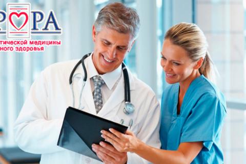 Диагностика работы печени в клинике «Аврора»: УЗИ печени и желчного пузыря, скрининг на вирусные гепатиты и не только! Скидка до 78%
