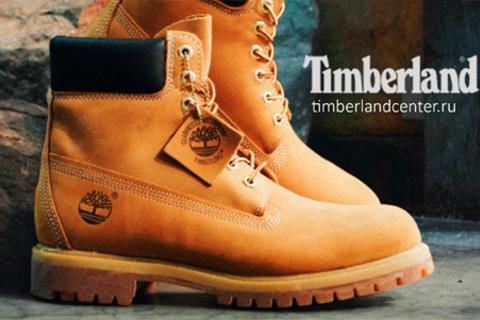 Ботинки Timberland от интернет-магазина Timberlandcenter.ru + носки Timberland из натуральной шерсти в подарок! Стильная обувь для активных людей! Скидка до 60%
