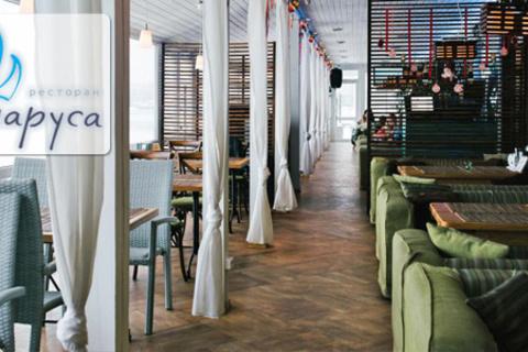 Меню кухни и бара в ресторане «Паруса» на берегу Финского залива в Центральном яхт-клубе. Блюда европейской, итальянской и локальной кухни и многое другое. Скидка 50%