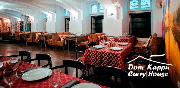 Ужин для двоих или компании до 6 человек в ресторане индийской кухни curry house – Санкт-Петербург – КупиКупон