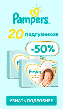 Pampers_0